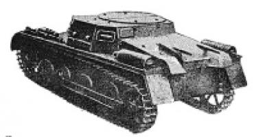 Photo of PzKpfw I Ausf A Munitionsschlepper auf  (Panzer I)