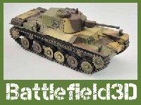Battlefield 3D printed models